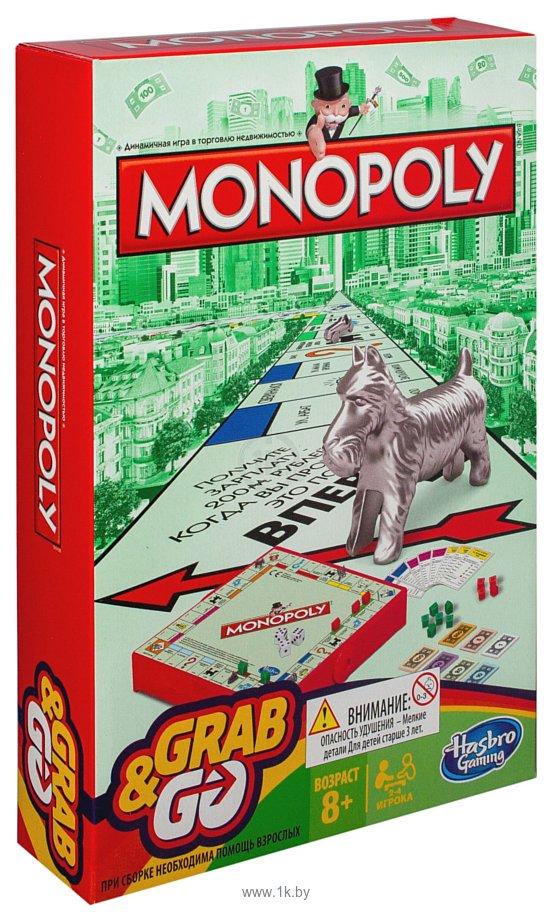 Фотографии Hasbro Монополия Дорожная версия