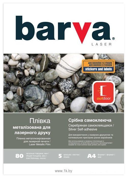 Фотографии Barva Серебряная A4 80 мкн 5 л