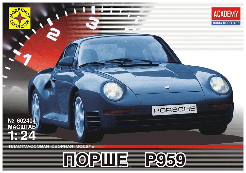 Фотографии Моделист Автомобиль Порше P959 602404