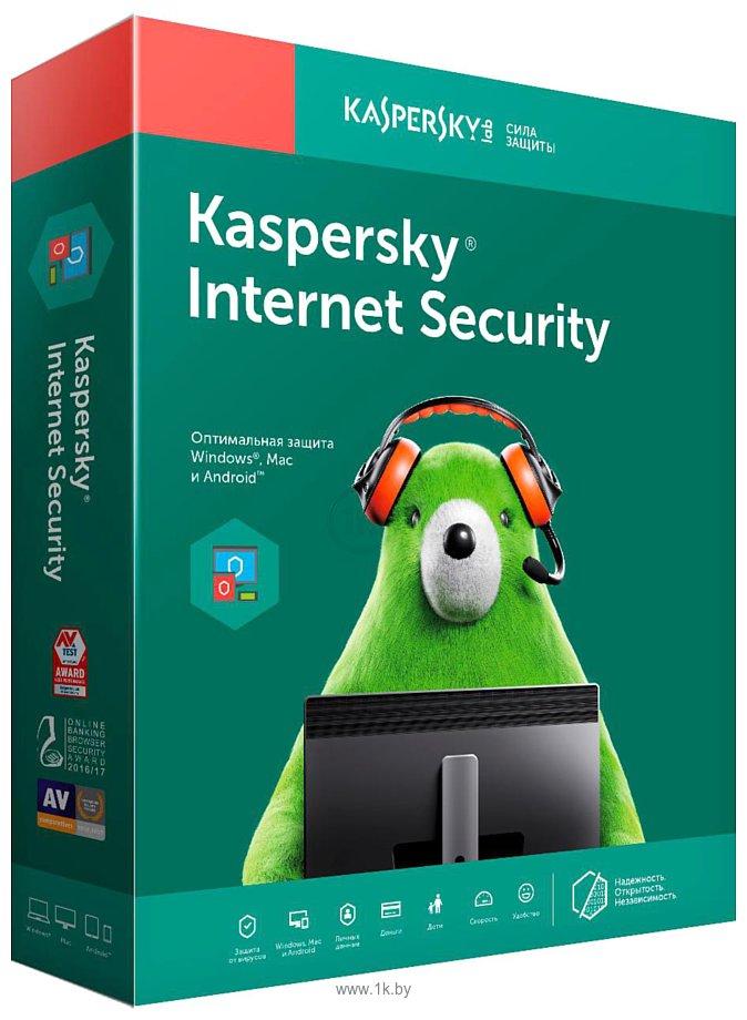 Фотографии Kaspersky Internet Security (1 год, 3 устройства, BOX)