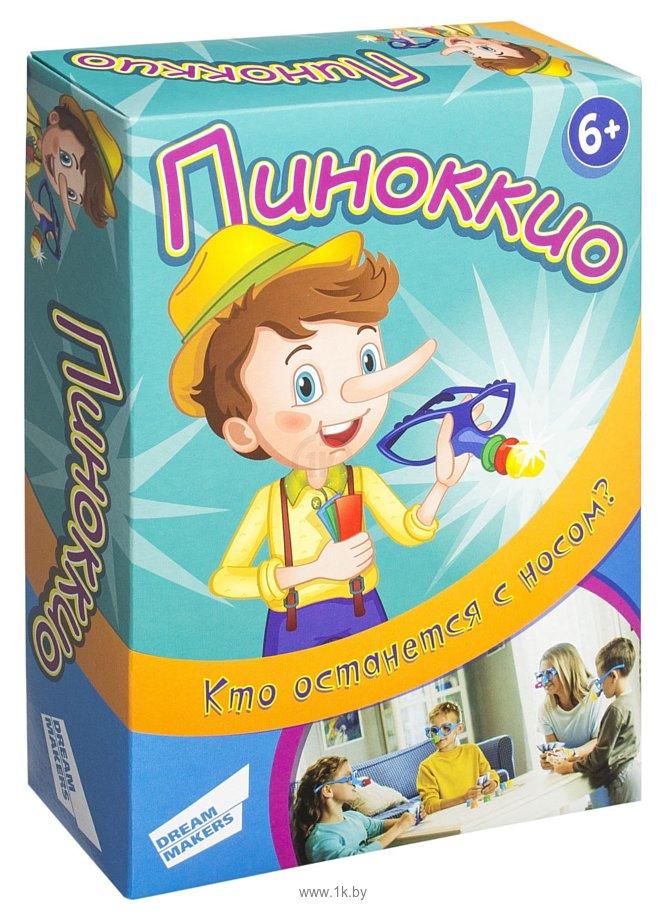 Фотографии Dream Makers Пиноккио