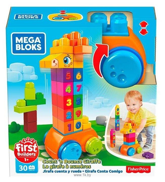 Фотографии Mega Bloks First Builders GFG19 Жираф 123