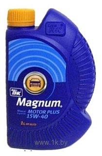 Фотографии ТНК Magnum Ultratec 10W-40 1л
