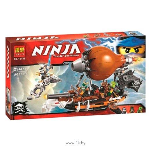 Фотографии BELA Ninja 10448 Дирижабль-штурмовик