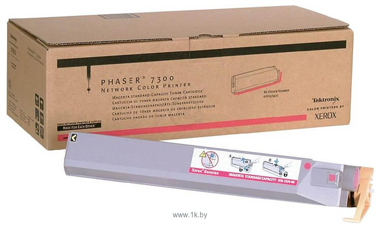 Фотографии Аналог Xerox 016197400