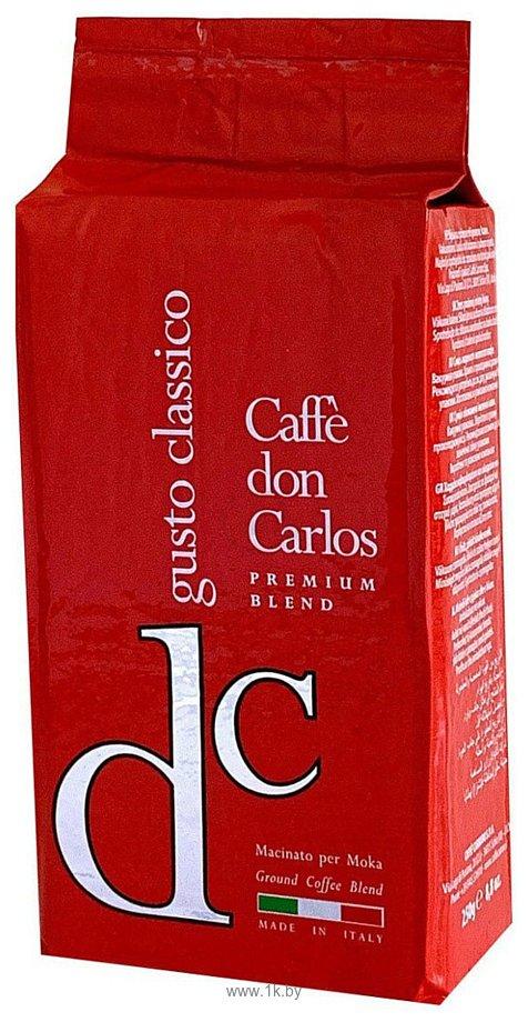 Фотографии Carraro Don Carlos Gusto Classico молотый 250 г