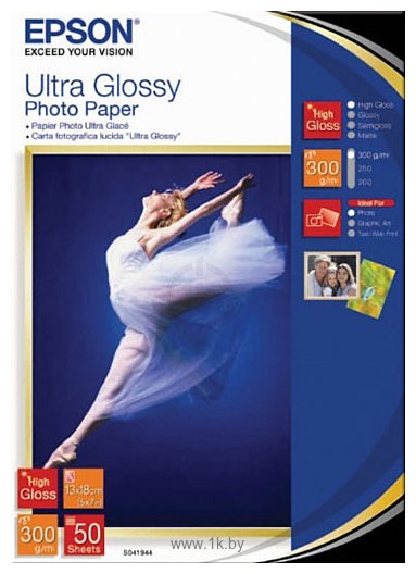 Фотографии Epson Ultra Glossy Photo Paper 13x18 50 листов (C13S041944)