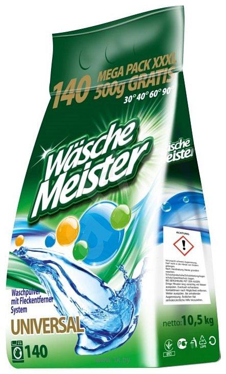 Фотографии Wasche Meister Universal 10.5 кг