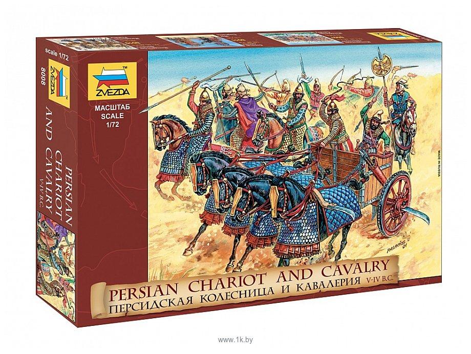 Фотографии Звезда Персидская кавалерия и колесница