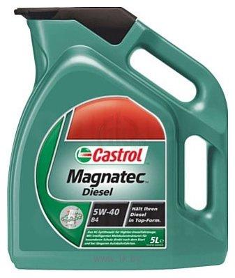 Фотографии Castrol Magnatec Diesel 5W-40 B4 4л