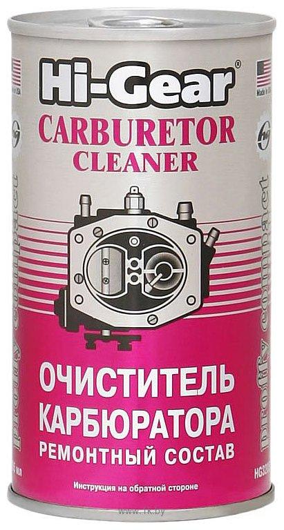 Фотографии Hi-Gear Carburetor Cleaner 295 ml (HG3205)