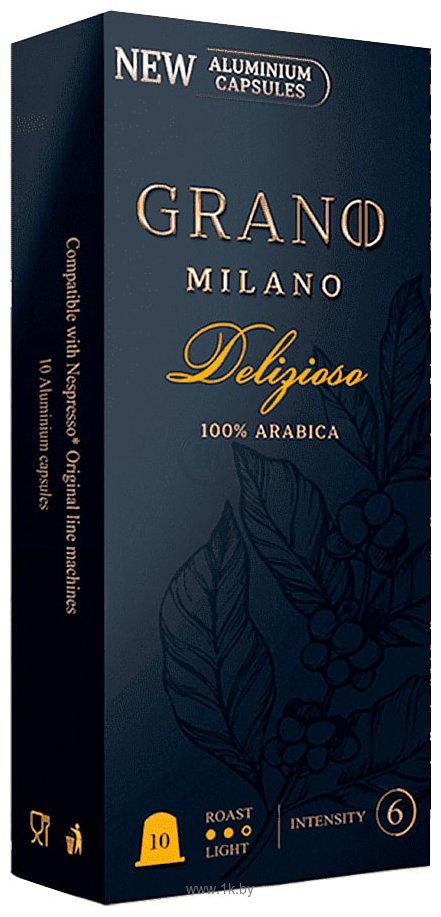 Фотографии Grano Milano Delizioso 10 шт