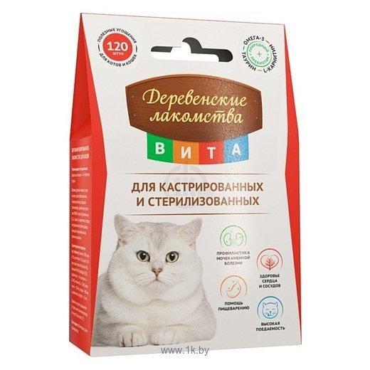 Фотографии Деревенские Лакомства ВИТА для кастрированных и стерилизованных кошек
