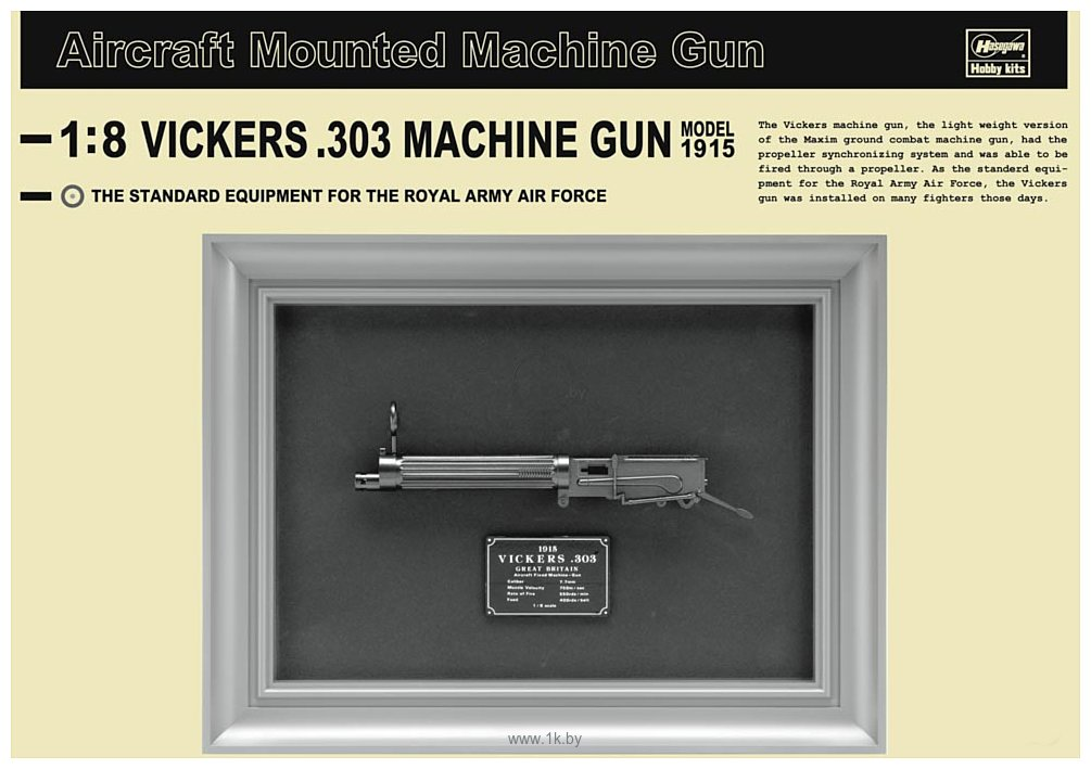 Фотографии Hasegawa Пулемет Vickers .303 Machine Gun Model 1915
