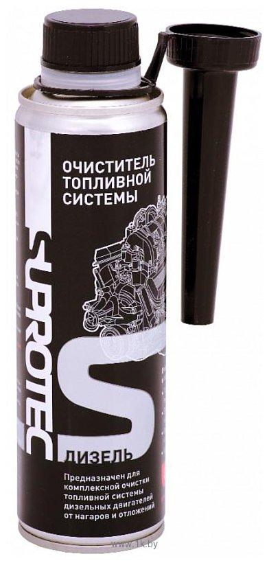 Фотографии SUPROTEC Очиститель топливной системы (дизель) 250 ml