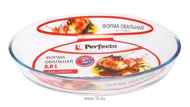 Фотографии Perfecto Linea 12-300110