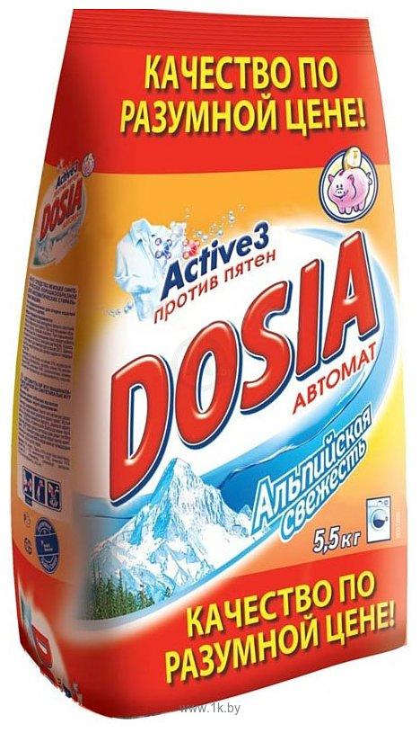Фотографии Dosia Альпийская свежесть 5.5кг