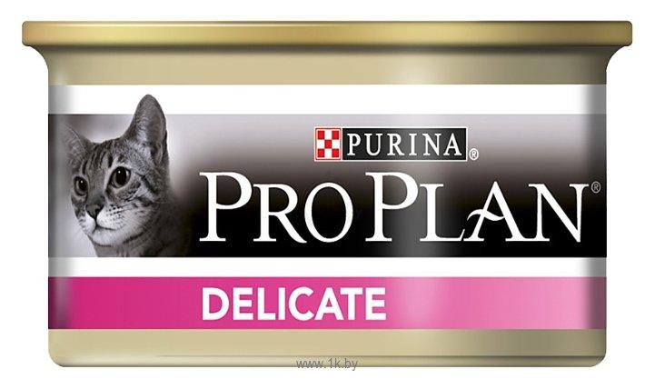 Фотографии Purina Pro Plan (0.085 кг) 5 шт. Delicate feline canned с индейкой