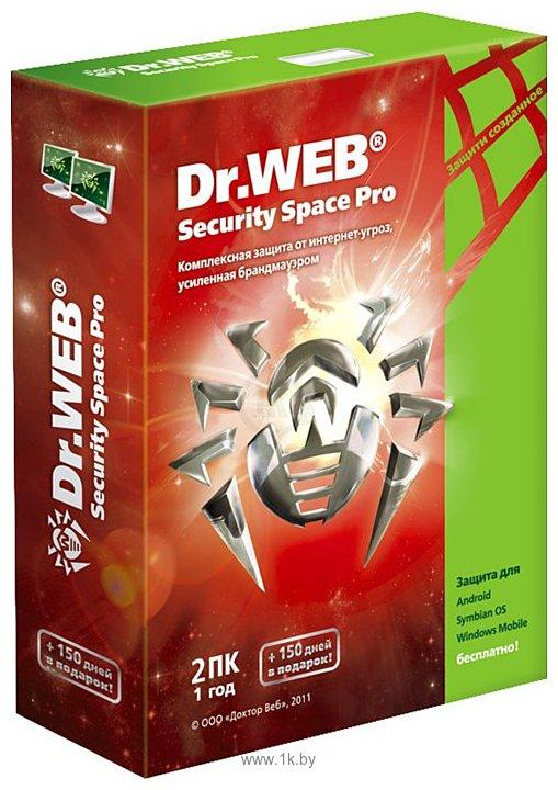 Фотографии Dr.Web Security Space Pro (2 ПК, 1 год) LHW-BK-12M-2-A3
