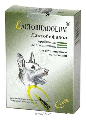 Фотографии Компонент Лактобифадол для собак