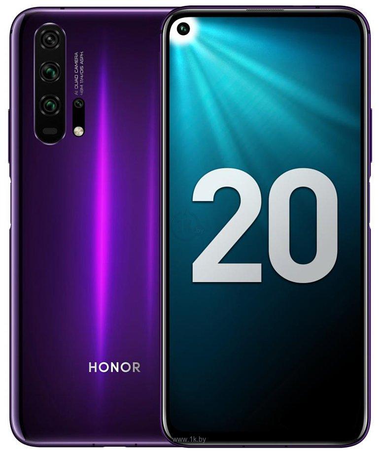 Фотографии Honor 20 Pro