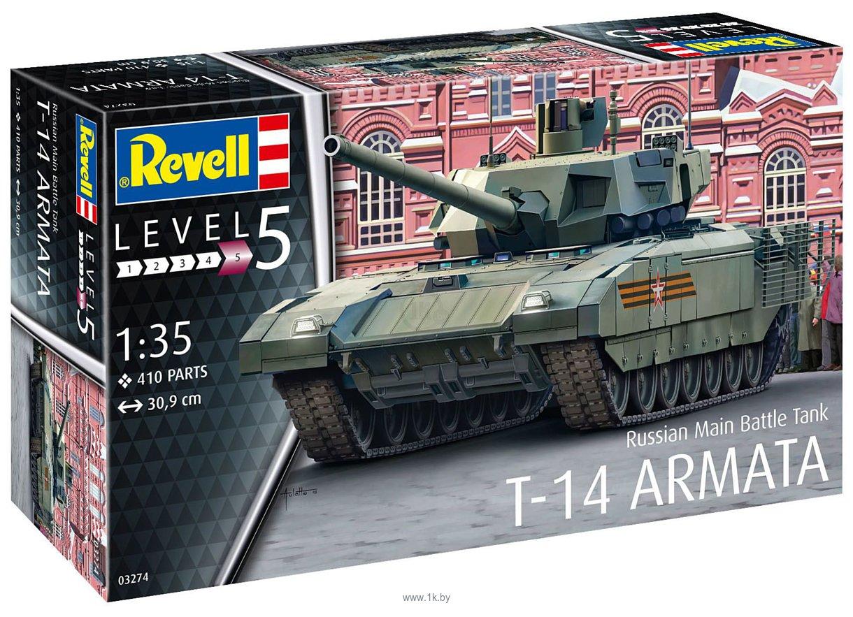 Фотографии Revell Российский танк T-14 Armata