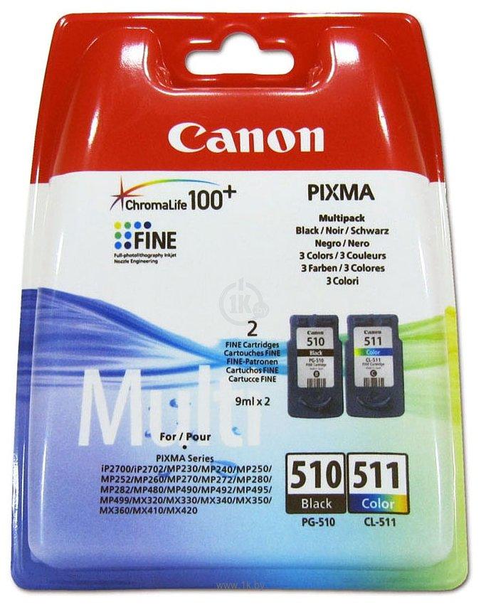 Фотографии Canon PG-510/CL-511 MultiPack