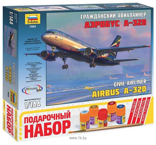 """Фотографии Звезда Авиалайнер Аэробус """"А-320"""". Подарочный набор."""