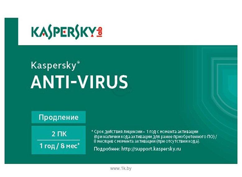 Фотографии Kaspersky Anti-Virus (2 ПК, 1 год, карта продления)