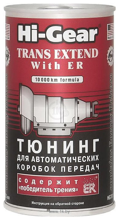 Фотографии Hi-Gear Trans Extend with ER 325 ml (HG7011)