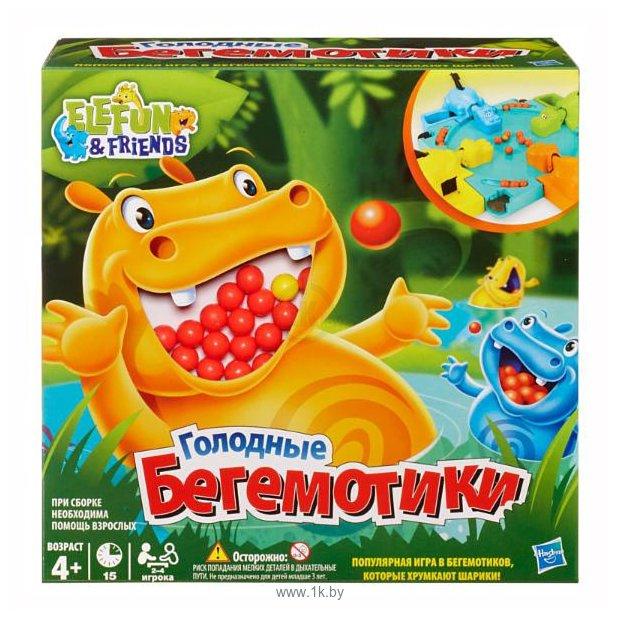 Фотографии Hasbro Голодные бегемотики (Hungry Hungry Hippos)