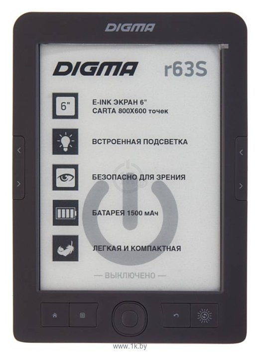 Фотографии Digma r63S