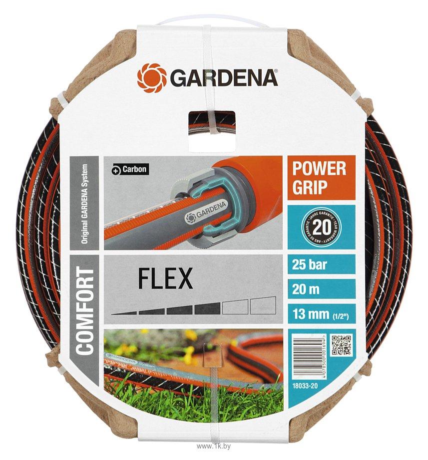 """Фотографии Gardena Flex 13 мм (1/2"""", 50 м) (18039)"""