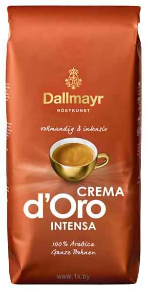 Фотографии Dallmayr Crema d'Oro Intensa в зернах 1000 г
