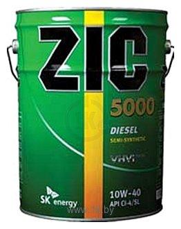 Фотографии ZIC 5000 10W-40 20л