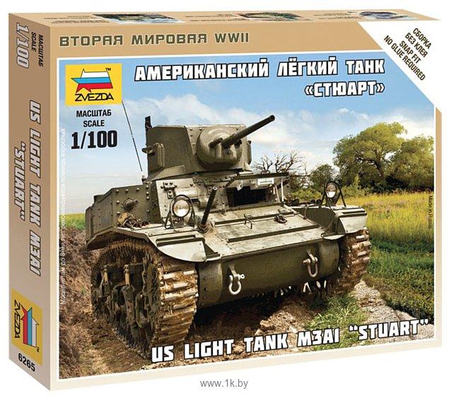 """Фотографии Звезда Американский танк """"Стюарт"""""""