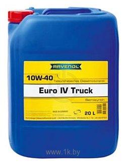 Фотографии Ravenol EURO IV TRUCK 10W-40 20л