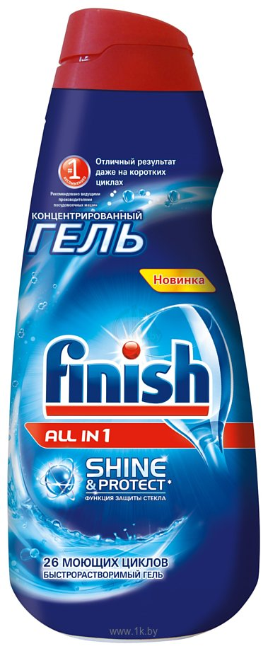 Фотографии Finish All In 1 (1 л)