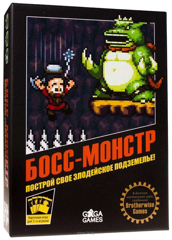Фотографии GaGa Games Босс-Монстр