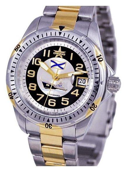 Часы с символикой ВМФ Механизм: 1612 c автоподзаводом. . Водозащищенность: 5АТМ (50м