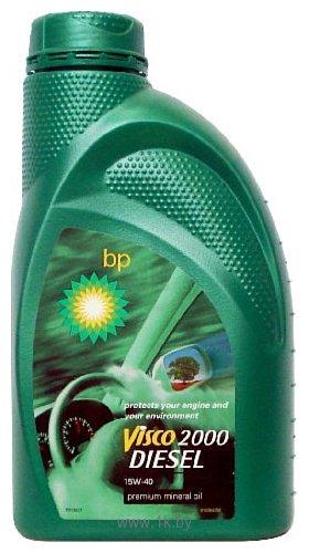 Фотографии BP Visco 2000 Diesel 15W-40 1л