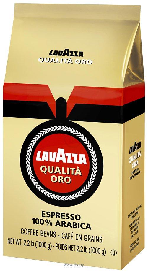 Фотографии Lavazza Qualita Oro зерновой 500 г