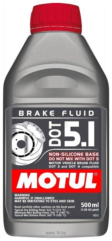 Фотографии Motul DOT 5.1 Brake Fluid 0.5л