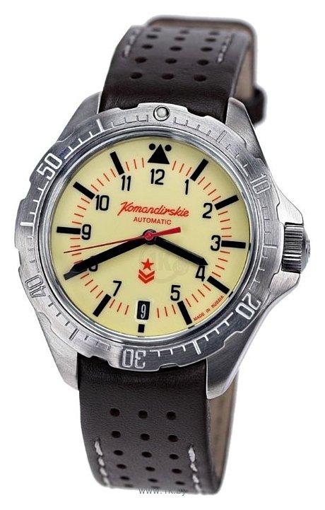 Часы наручные в Сарове, купить Часы наручные - цены в