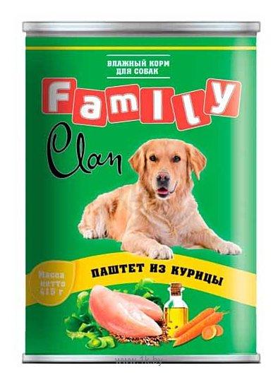 Фотографии CLAN (0.415 кг) 9 шт. Family Паштет из курицы для собак