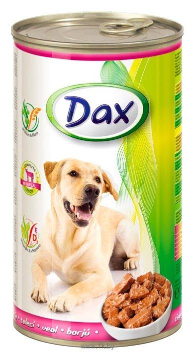 Фотографии DAX Телятина для собак консервы (1.24 кг) 1 шт.