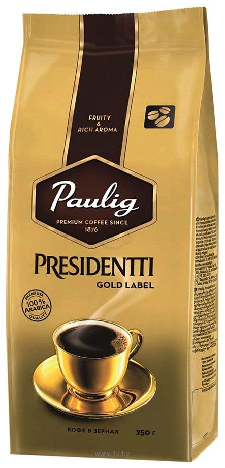 Фотографии Paulig Presidentti Gold Label в зернах 250 г