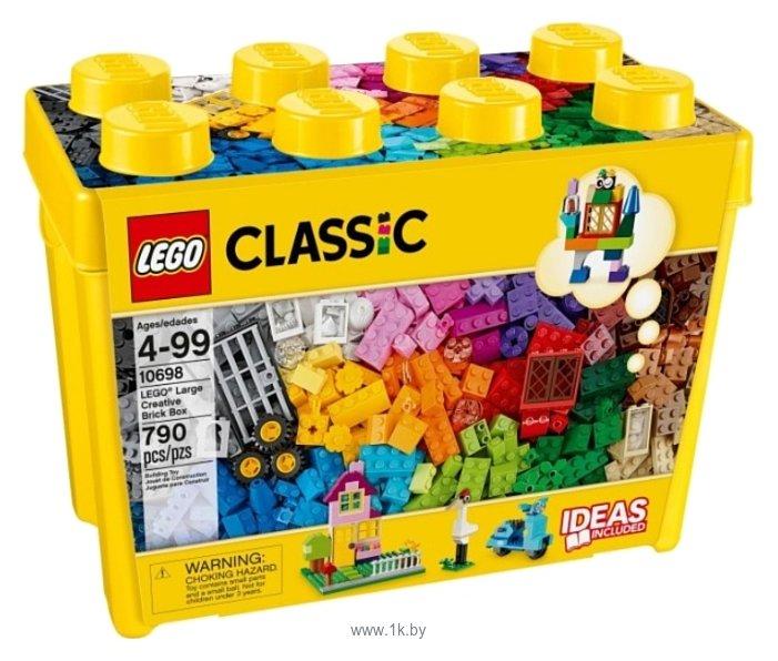 Фотографии LEGO Classic 10698 Большая коробка творческих кирпичиков