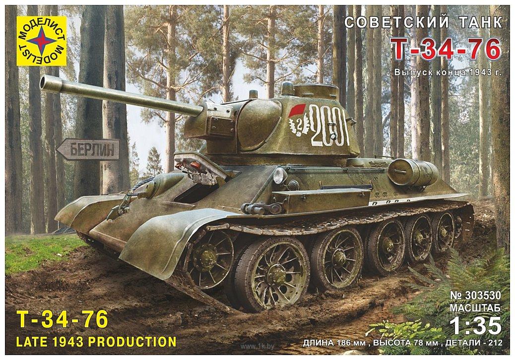 Фотографии Моделист Советский танк Т-34-76 303530