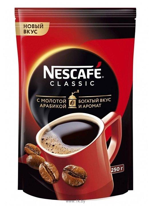 Фотографии Nescafe Classic растворимый 250 г (пакет)